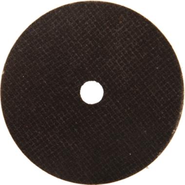 Doorslijpschijf diameter 75 x 1,8 x 9,7 mm